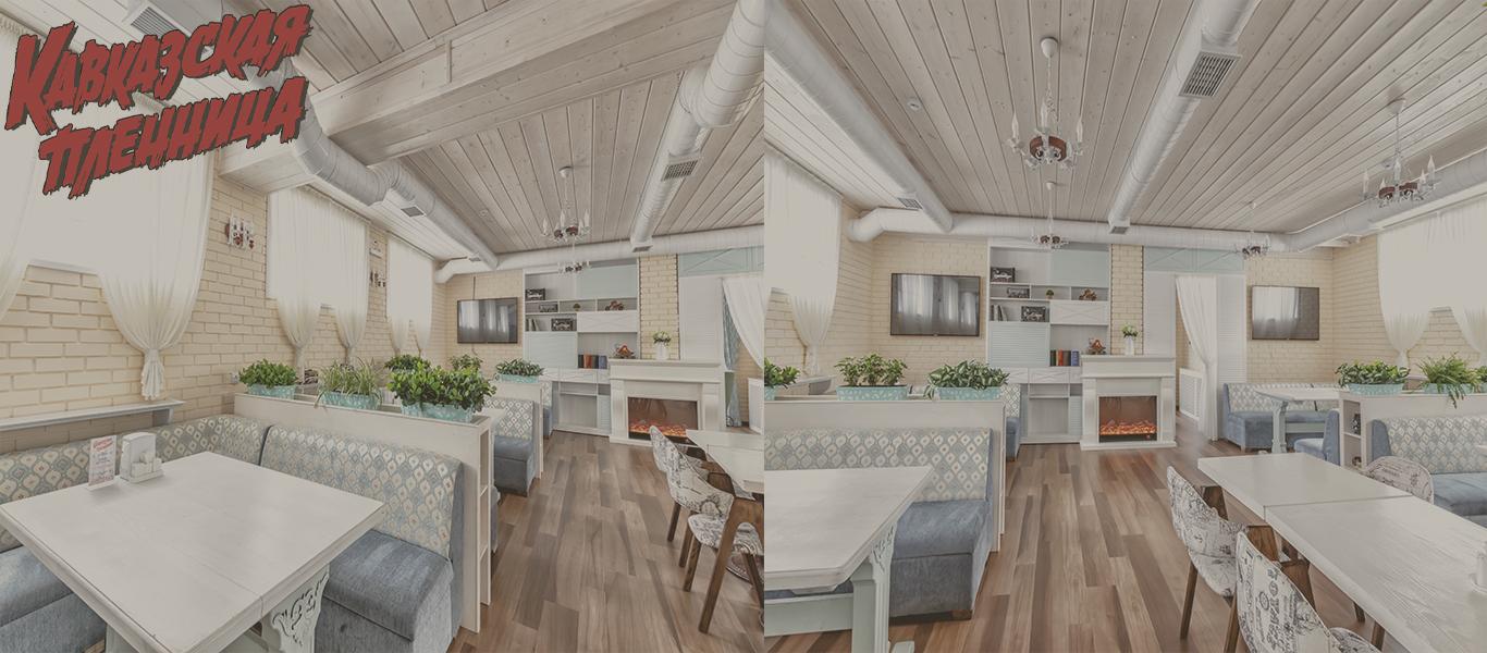 Уютный зал