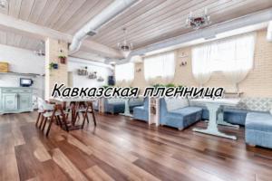 Уютный второй этаж